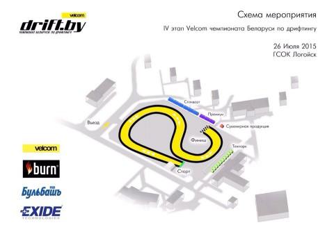 схема velcom дрифт Логойск